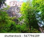 likava castle  slovakia | Shutterstock . vector #567796189
