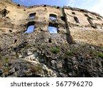 likava castle  slovakia | Shutterstock . vector #567796270