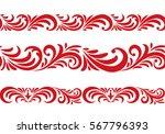 swirl floral pattern design... | Shutterstock .eps vector #567796393