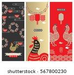 vector rooster paper cut... | Shutterstock .eps vector #567800230