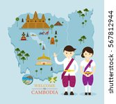 cambodia map and landmarks with ... | Shutterstock .eps vector #567812944