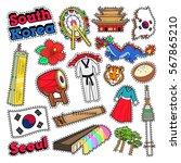 south korea travel elements...