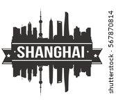 shanghai skyline stamp... | Shutterstock .eps vector #567870814