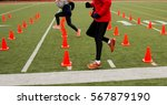 track teams sprinters perform... | Shutterstock . vector #567879190