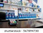 reception in a car repair... | Shutterstock . vector #567894730