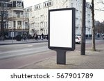 outdoor advertising mockup | Shutterstock . vector #567901789