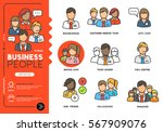 business people. profiles of... | Shutterstock .eps vector #567909076