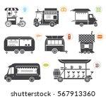 set of stylized illustrations... | Shutterstock .eps vector #567913360
