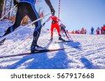 nordic ski skier on the track... | Shutterstock . vector #567917668