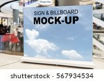 blank billboards located in... | Shutterstock . vector #567934534