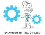 businessman character   big...   Shutterstock .eps vector #567944383