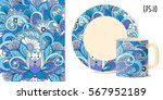 hand drawn colorful pattern... | Shutterstock .eps vector #567952189