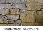 texture of cracked cement brick ... | Shutterstock . vector #567993778