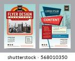 retro brochure layout design... | Shutterstock .eps vector #568010350