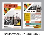 retro brochure layout design... | Shutterstock .eps vector #568010368