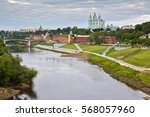 The View On Smolensk  The...
