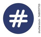 hashtags icon vector flat... | Shutterstock .eps vector #568059703