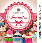 poster of confectionery bakery... | Shutterstock .eps vector #568077844