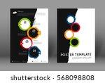 abstract poster design template ... | Shutterstock .eps vector #568098808