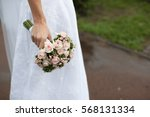 the bride's bouquet | Shutterstock . vector #568131334