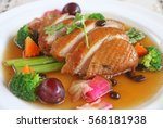 Roasted Duck With Mix Vegetabl...