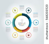 circle infographic chart ... | Shutterstock .eps vector #568203520