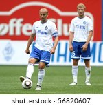 moscow   july 3  dinamo's...   Shutterstock . vector #56820607