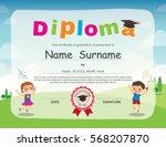 preschool school kids diploma... | Shutterstock .eps vector #568207870