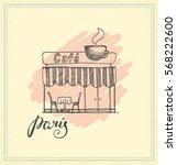 sketch of parisian street cafe  ... | Shutterstock .eps vector #568222600