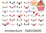 set of cute kawaii emoticon... | Shutterstock .eps vector #568228600