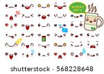 set of cute kawaii emoticon... | Shutterstock .eps vector #568228648