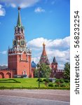 Moscow Kremlin Tower  Russia