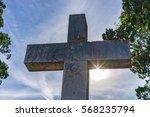 Stone Cross  Religious...
