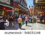 Beijing  China   May 03  2016 ...