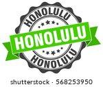 honolulu | Shutterstock .eps vector #568253950