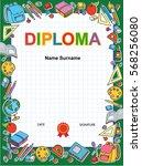 kids diploma blue certificate... | Shutterstock .eps vector #568256080