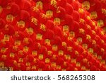 red paper lanterns  china. | Shutterstock . vector #568265308