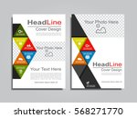 brochure design layout with... | Shutterstock .eps vector #568271770
