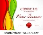 certificate of achievement... | Shutterstock .eps vector #568278529