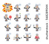 big set of knight emoticons... | Shutterstock .eps vector #568289044