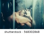young couple of naked woman and ... | Shutterstock . vector #568302868
