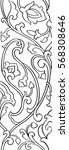 black and white floral pattern. ... | Shutterstock .eps vector #568308646