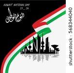 kuwait national day celebration ... | Shutterstock .eps vector #568344040