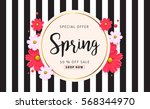 spring sale background with... | Shutterstock .eps vector #568344970