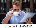 businessman using digital...   Shutterstock . vector #568367398