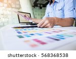 interior design or graphic...   Shutterstock . vector #568368538