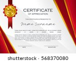 qualification certificate of... | Shutterstock .eps vector #568370080