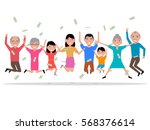 vector illustration of a... | Shutterstock .eps vector #568376614