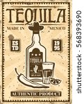 bottle of tequila and glass... | Shutterstock .eps vector #568393690