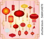 chinese lanterns. a large set... | Shutterstock .eps vector #568414870